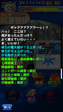 f:id:arimurasaji:20190721090316p:plain
