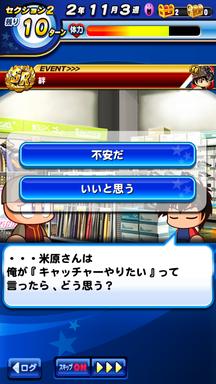f:id:arimurasaji:20190721090328p:plain