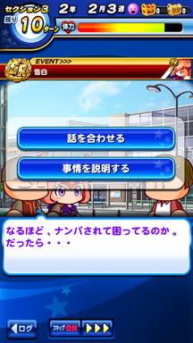 f:id:arimurasaji:20190721090352p:plain
