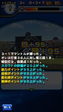 f:id:arimurasaji:20190721090653p:plain