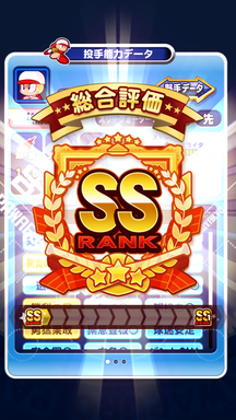 f:id:arimurasaji:20190721090707p:plain
