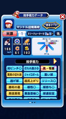 f:id:arimurasaji:20190721090709p:plain