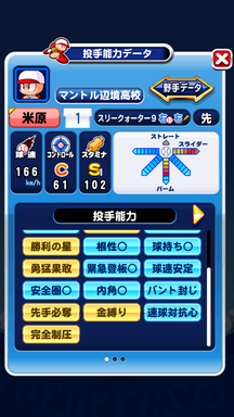 f:id:arimurasaji:20190721090712p:plain