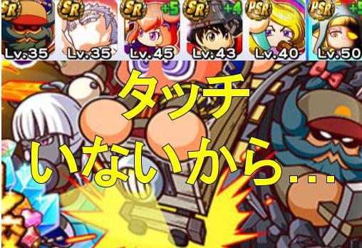 f:id:arimurasaji:20190721091059j:plain