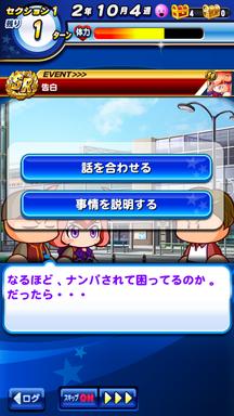 f:id:arimurasaji:20190721165436p:plain