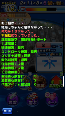 f:id:arimurasaji:20190721165602p:plain
