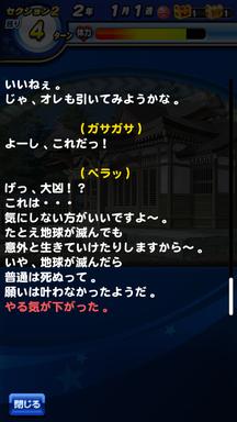 f:id:arimurasaji:20190721165614p:plain
