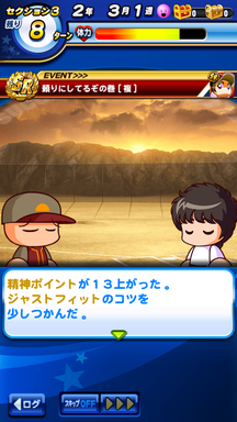 f:id:arimurasaji:20190721165838p:plain