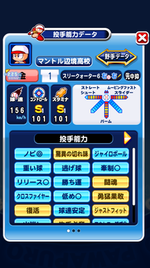 f:id:arimurasaji:20190721170621p:plain