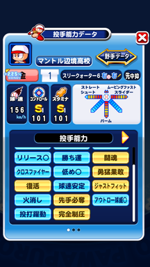 f:id:arimurasaji:20190721170625p:plain
