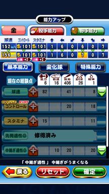 f:id:arimurasaji:20190721170627p:plain