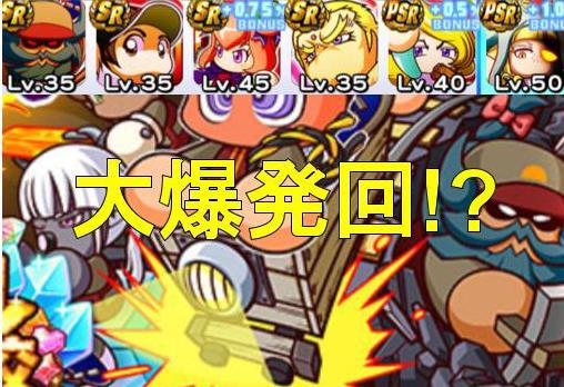 f:id:arimurasaji:20190721172511j:plain