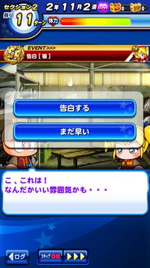 f:id:arimurasaji:20190721194943p:plain