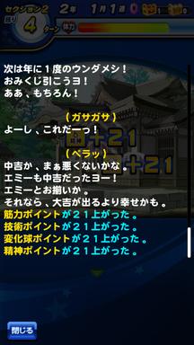 f:id:arimurasaji:20190721195009p:plain