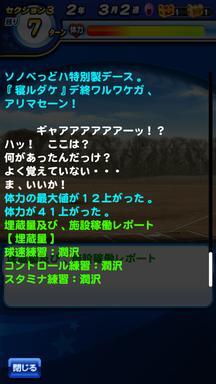 f:id:arimurasaji:20190721195102p:plain