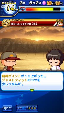 f:id:arimurasaji:20190721195142p:plain