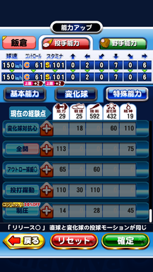 f:id:arimurasaji:20190721195258p:plain