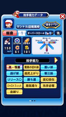 f:id:arimurasaji:20190721195303p:plain