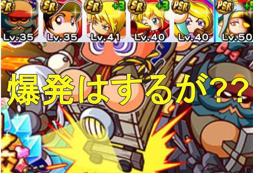 f:id:arimurasaji:20190721195658j:plain