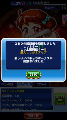 f:id:arimurasaji:20190722164637p:plain