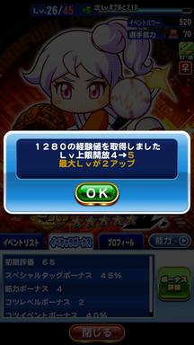 f:id:arimurasaji:20190722164658p:plain