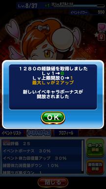 f:id:arimurasaji:20190722164809p:plain