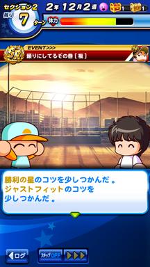 f:id:arimurasaji:20190722191221p:plain