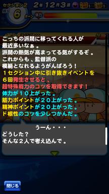 f:id:arimurasaji:20190722191231p:plain