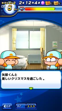 f:id:arimurasaji:20190722191242p:plain