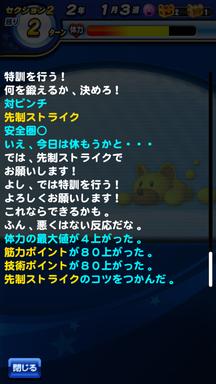 f:id:arimurasaji:20190722191254p:plain