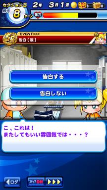f:id:arimurasaji:20190722191341p:plain