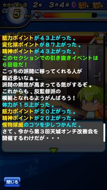 f:id:arimurasaji:20190722191353p:plain