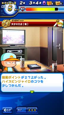 f:id:arimurasaji:20190722191356p:plain