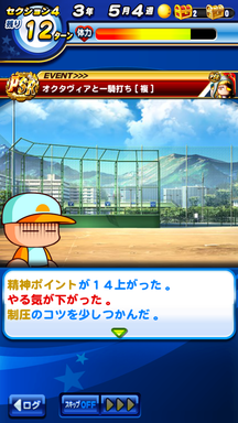 f:id:arimurasaji:20190722191421p:plain