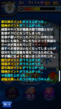 f:id:arimurasaji:20190722191431p:plain
