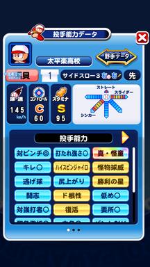 f:id:arimurasaji:20190722191450p:plain