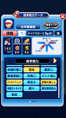 f:id:arimurasaji:20190722191452p:plain