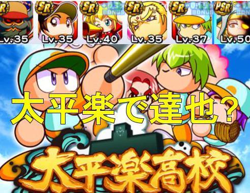 f:id:arimurasaji:20190722191701j:plain