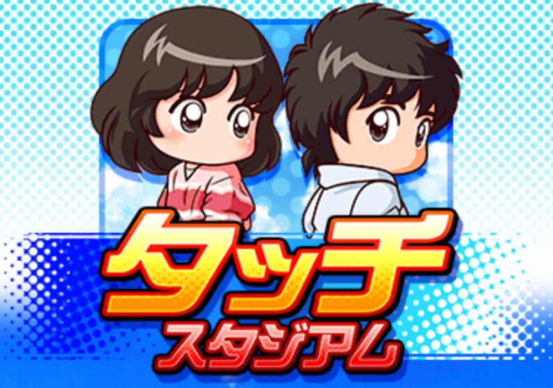 f:id:arimurasaji:20190723210114p:plain
