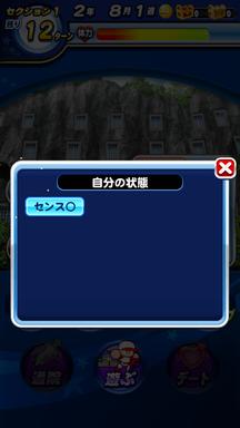 f:id:arimurasaji:20190724220412p:plain