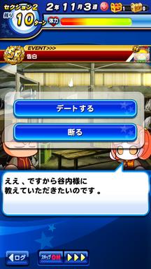 f:id:arimurasaji:20190724220430p:plain