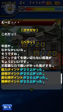f:id:arimurasaji:20190724220440p:plain