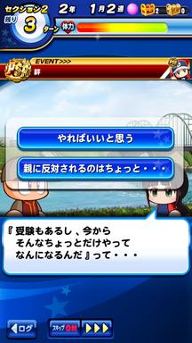 f:id:arimurasaji:20190724220448p:plain