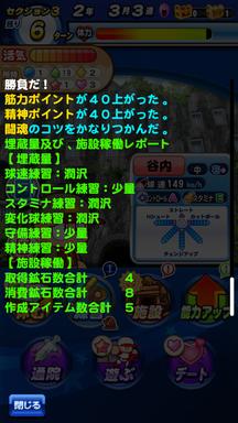 f:id:arimurasaji:20190724220541p:plain