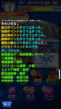 f:id:arimurasaji:20190724220553p:plain