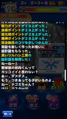 f:id:arimurasaji:20190724220629p:plain
