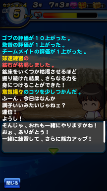 f:id:arimurasaji:20190724220734p:plain