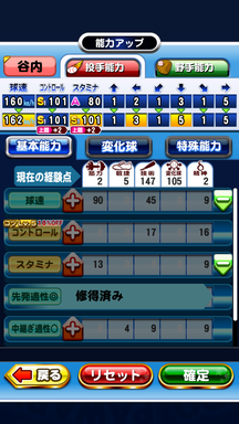 f:id:arimurasaji:20190724220745p:plain