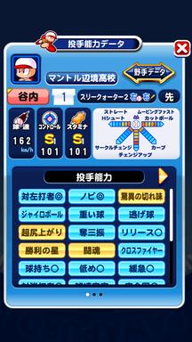 f:id:arimurasaji:20190724220750p:plain