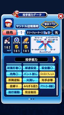 f:id:arimurasaji:20190724220752p:plain